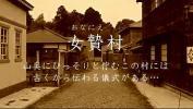 Film Bokep なごみ 芦田知子 川原里奈 高橋みく 閉鎖された村落で行われた悪習により強姦されていく少女たち gratis